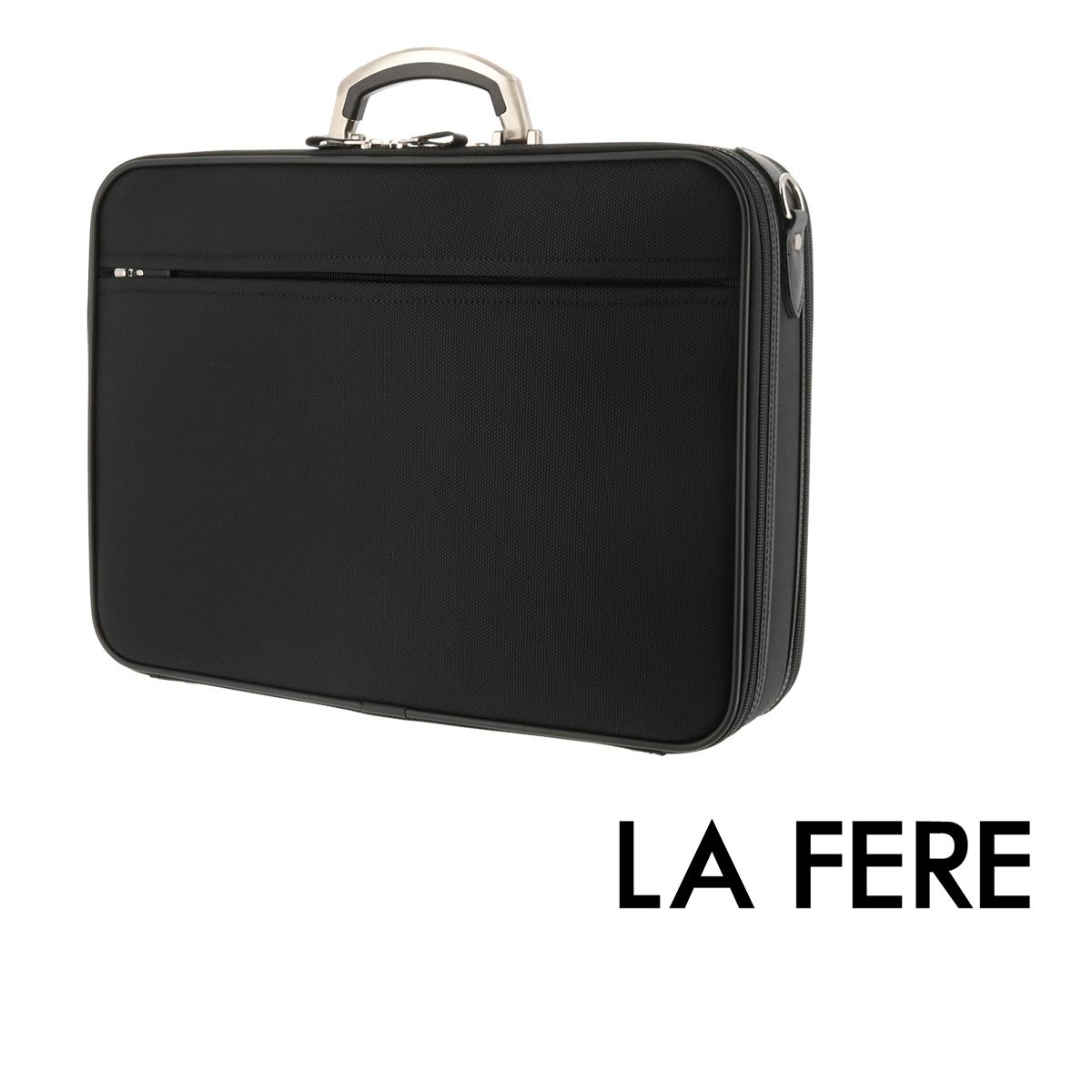 青木鞄 ラフェール ブリーフケース オプス 6772   LA FERE ビジネスバッグ ソフトアタッシュケース メンズ 日本製 ナイロン【PO10】