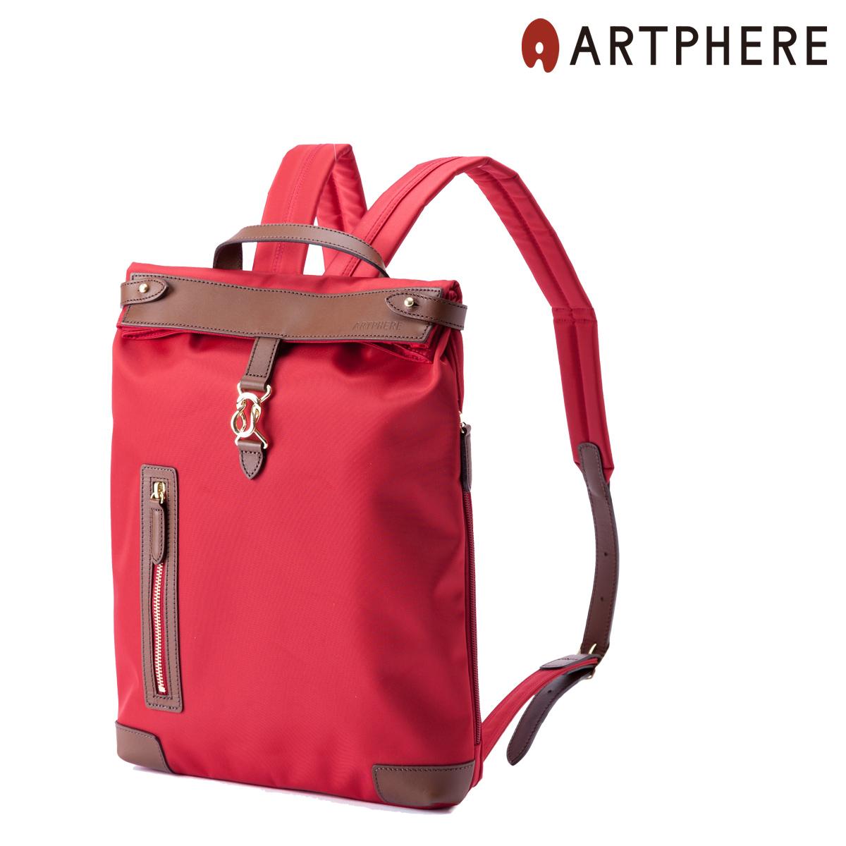 Rose Red Navy Stripe 3.3cm Wide Nylon Handle Shoulder Colorful Strap Belt 130cm
