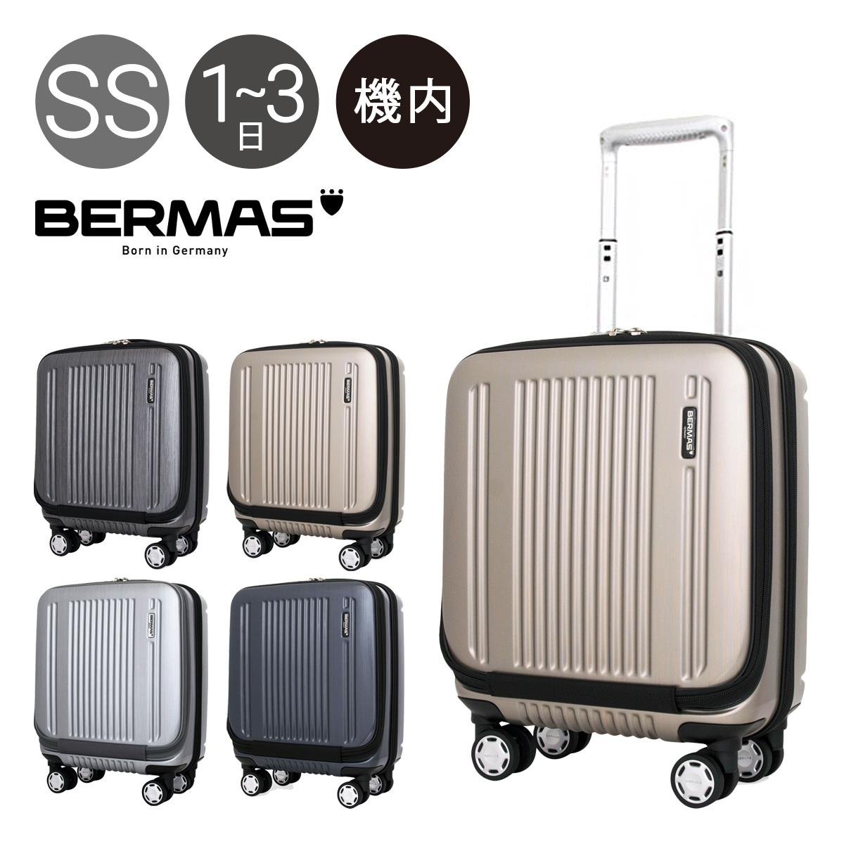 バーマス スーツケース 60255 38cm プレステージ2 【 ハードキャリー ビジネスキャリー フロントオープン 機内持込み可 ロッカー収納対応 TSAロック搭載 】【PO10】【bef】