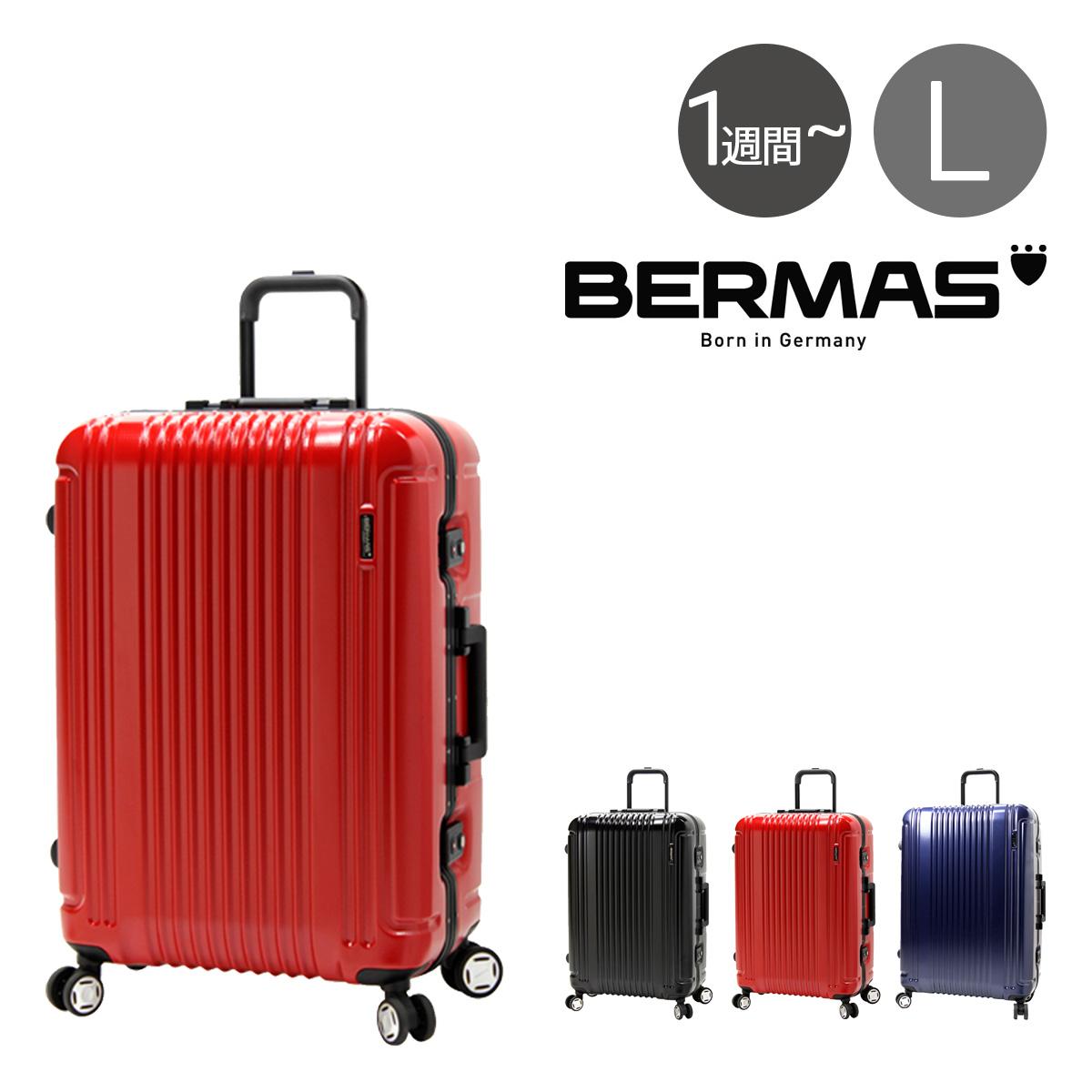 バーマス スーツケース 87L 67cm 5.4kg ハード フレーム プレステージIII メンズ レディース | 60282 BERMAS | キャリーケース TSAロック搭載 HINOMOTO【PO10】