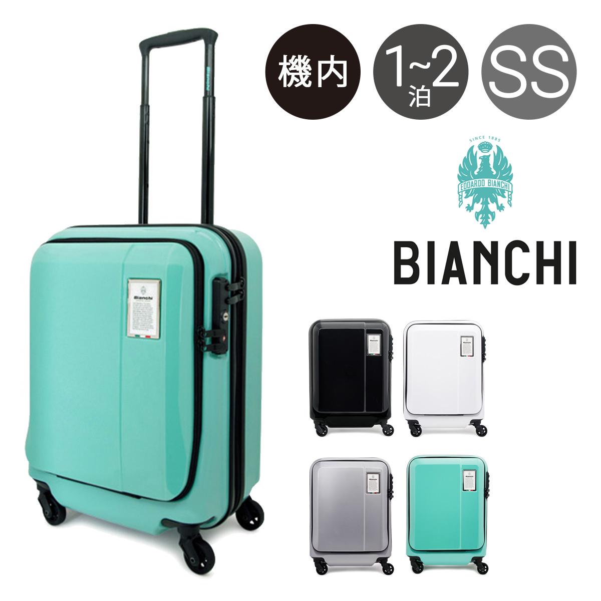 ビアンキ スーツケース 当社限定|機内持ち込み 32L 46cm 3kg BCHC-D1180|フロントオープン ハード ファスナー [PO5][即日発送]