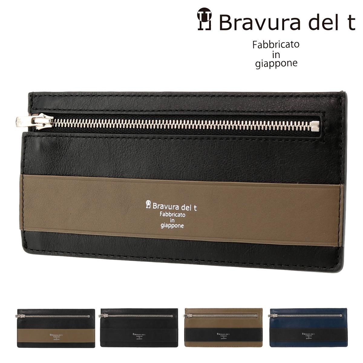 ブラビューラ デルティ 長財布 メンズ 16006 日本製 Bravura del t | 札入れ 薄い 牛革 本革 レザー [即日発送]