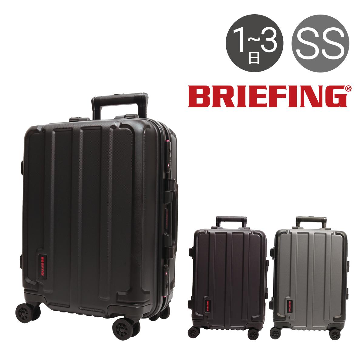 ブリーフィング スーツケース 35L 52cm 4.1kg メンズ BRA191C04 BRIEFING | ハードフレーム | H-35 HD キャリーバッグ キャリーケース ビジネスキャリー ハードキャリー [PO10][即日発送]