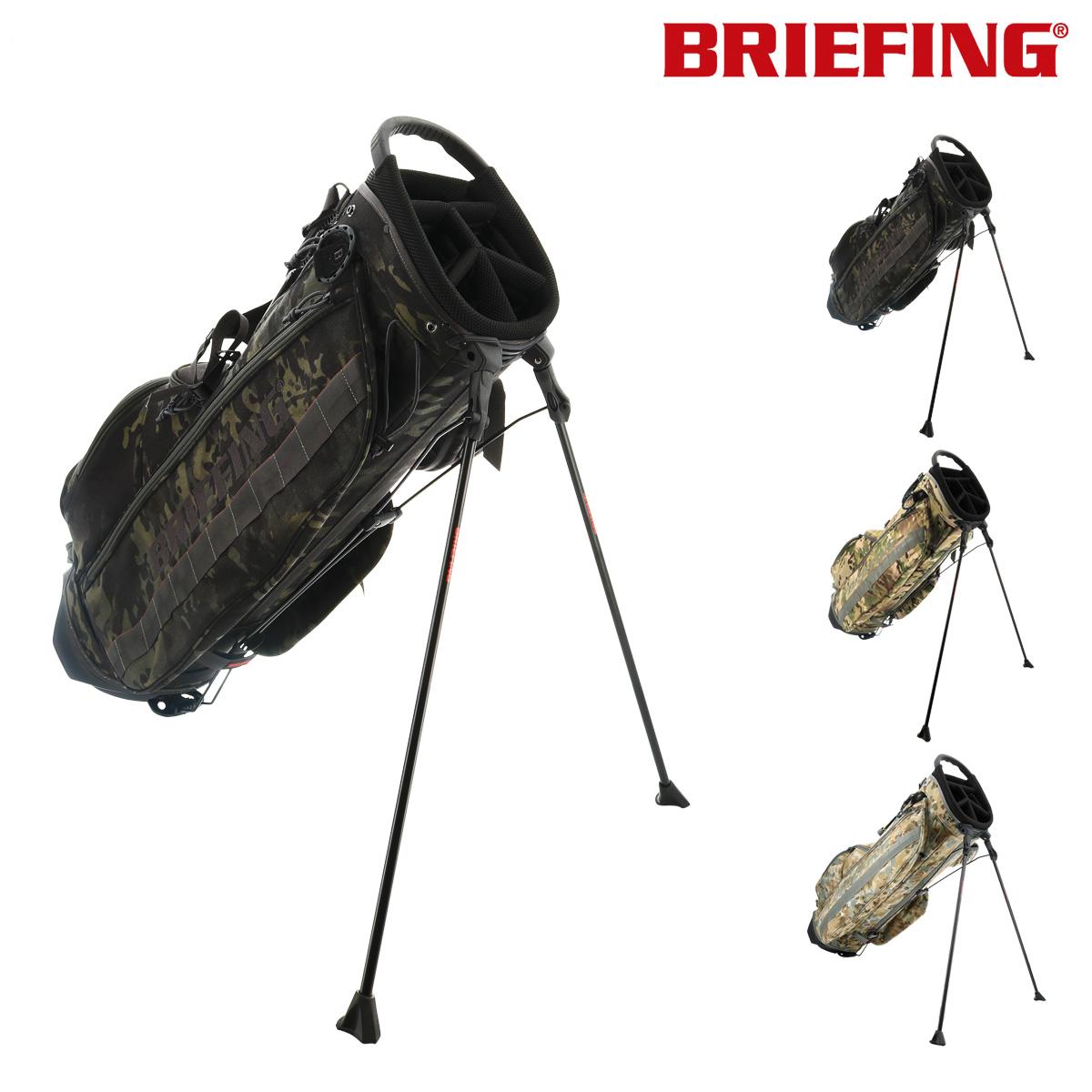 ブリーフィング ゴルフバッグ キャディバッグ メンズ BRG191D02 BRIEFING   撥水 ゴルフ[即日発送]