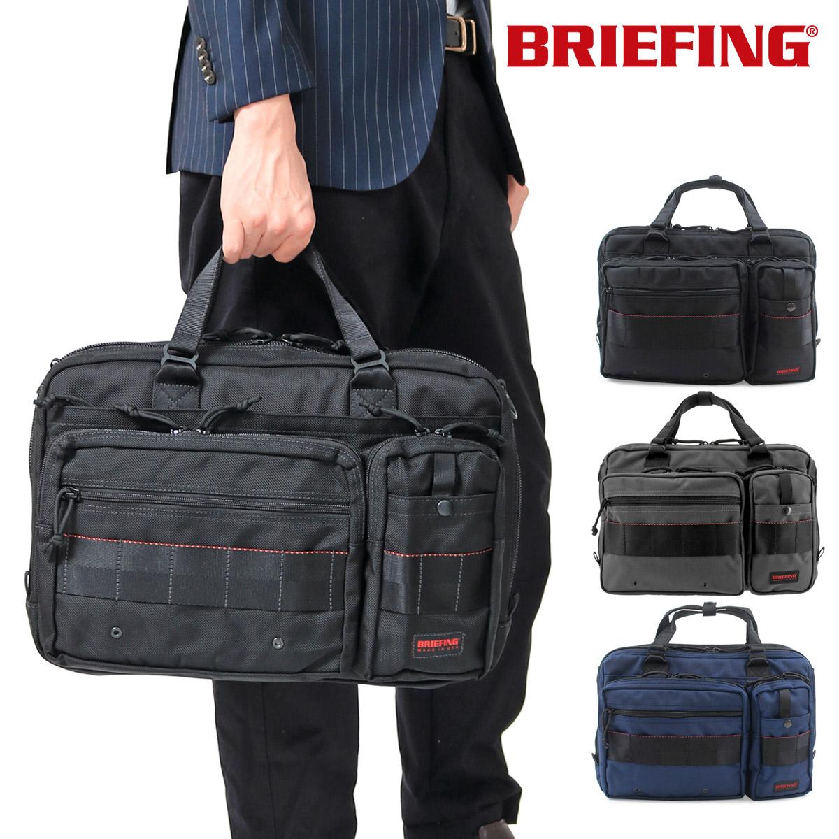 ブリーフィング ブリーフケース USA BRF174219 BRIEFING A4 LINER 2WAY ショルダー ビジネスバッグ キャリーオン セットアップ ビジネス バリスティックナイロン メンズ[bef][即日発送][PO10]
