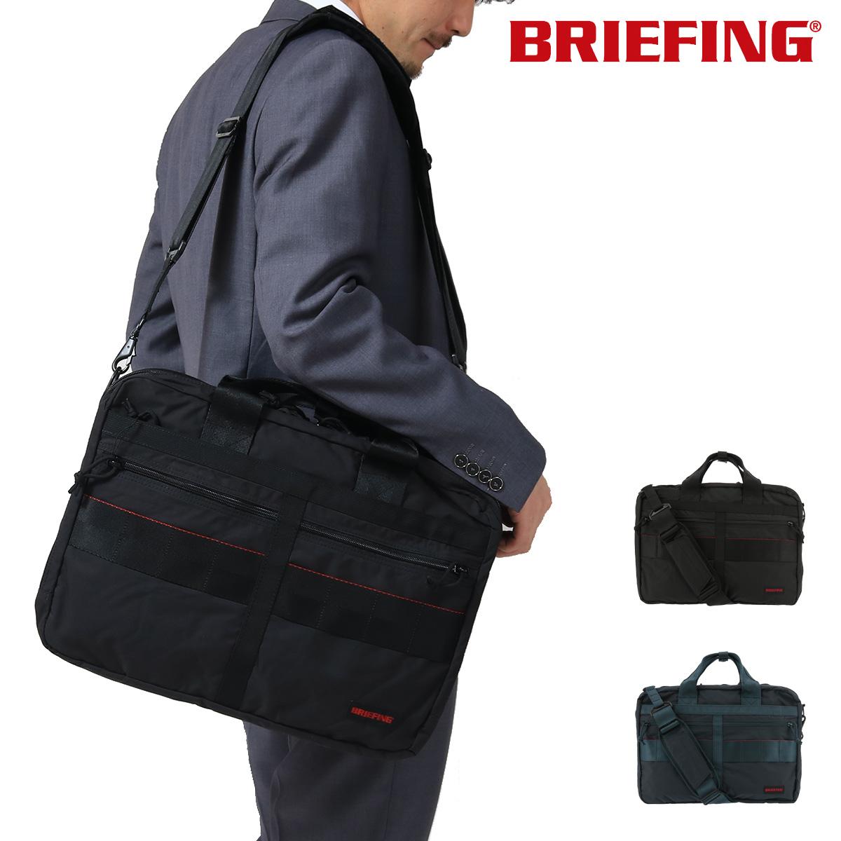 ブリーフィング ブリーフケース MODULEWARE BRM183402 | BRIEFING MODULE LINER MW ショルダーバッグ ビジネスバッグ リップストップナイロン メンズ[PO10][bef][即日発送]