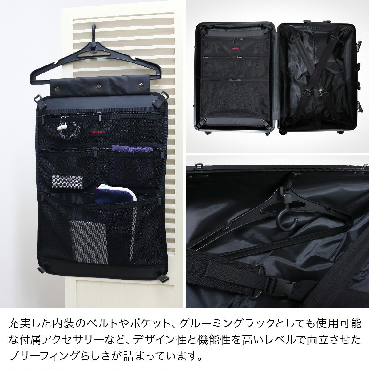 ブリーフィング スーツケース|100L 69cm 5.8kg BRF305219 H-100| ハード フレーム 静音 TSAロック搭載 [PO10][bef][即日発送]