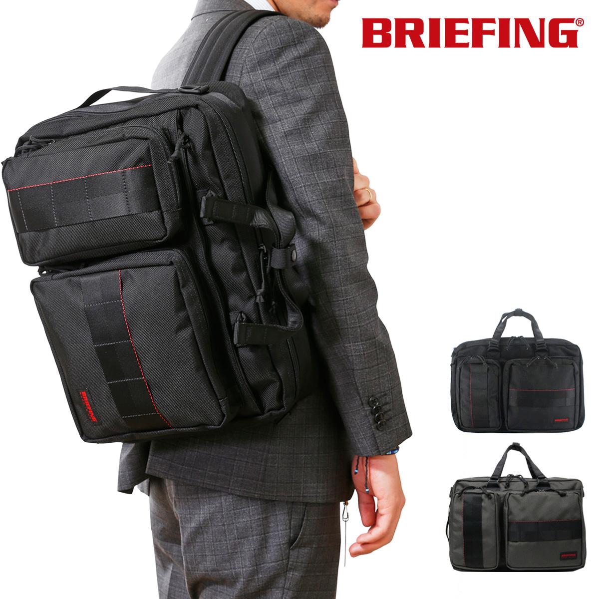 ブリーフィング ブリーフケース USA BRF399219 BRIEFING NEO TRINITY LINER 3WAY ショルダー リュック ビジネスバッグ ビジネス バリスティックナイロン メンズ[bef][PO10][即日発送]