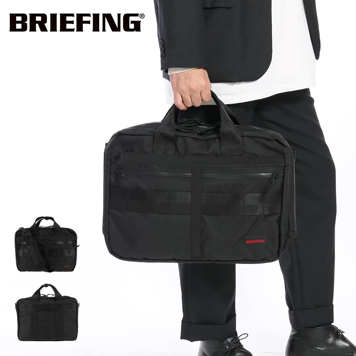 ブリーフィング ビジネスバッグ メンズ BRM191b18 BRIEFING MODULE LINER MW WP ブリーフケース 防水 [PO10][bef][即日発送]