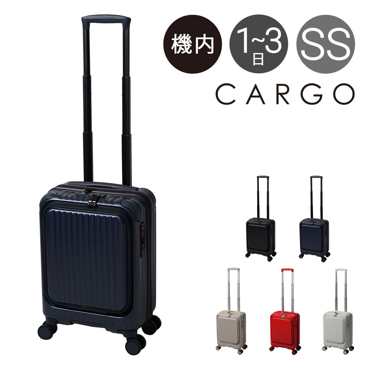 カーゴ スーツケース 機内持ち込み 22L 44cm 3.1kg エアレイヤー CAT235LY CARGO AiR LAYER|ハード ファスナー キャリーバッグ キャリーケース ビジネスキャリー フロントオープン ストッパー付き 静音 LCC対応 コインロッカー対応 TSAロック搭載 HINOMOTO[PO10]