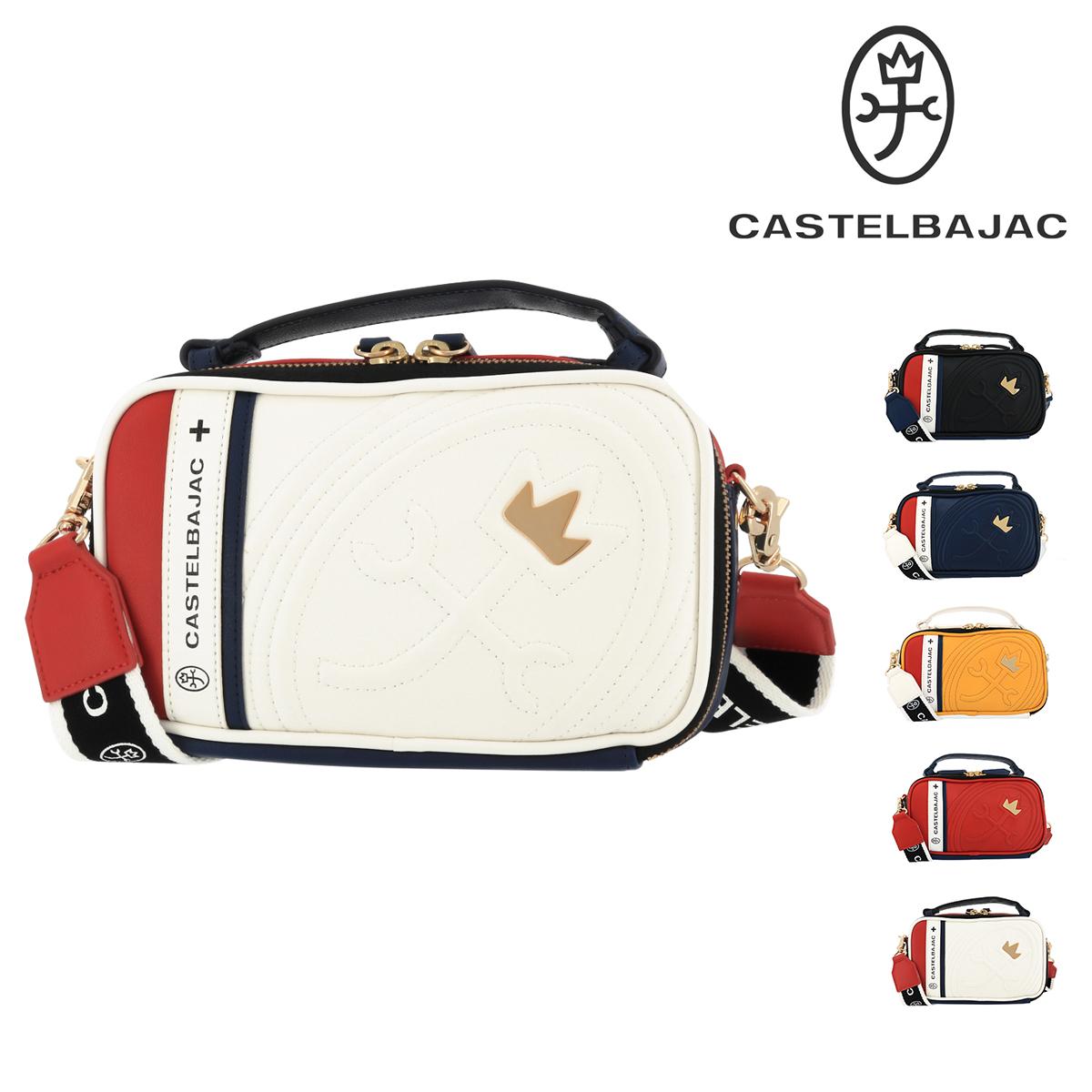 カステルバジャック ショルダーバッグ ペリエ メンズ 25111 CASTELBAJAC | 斜めがけ ミニショルダー [PO10]