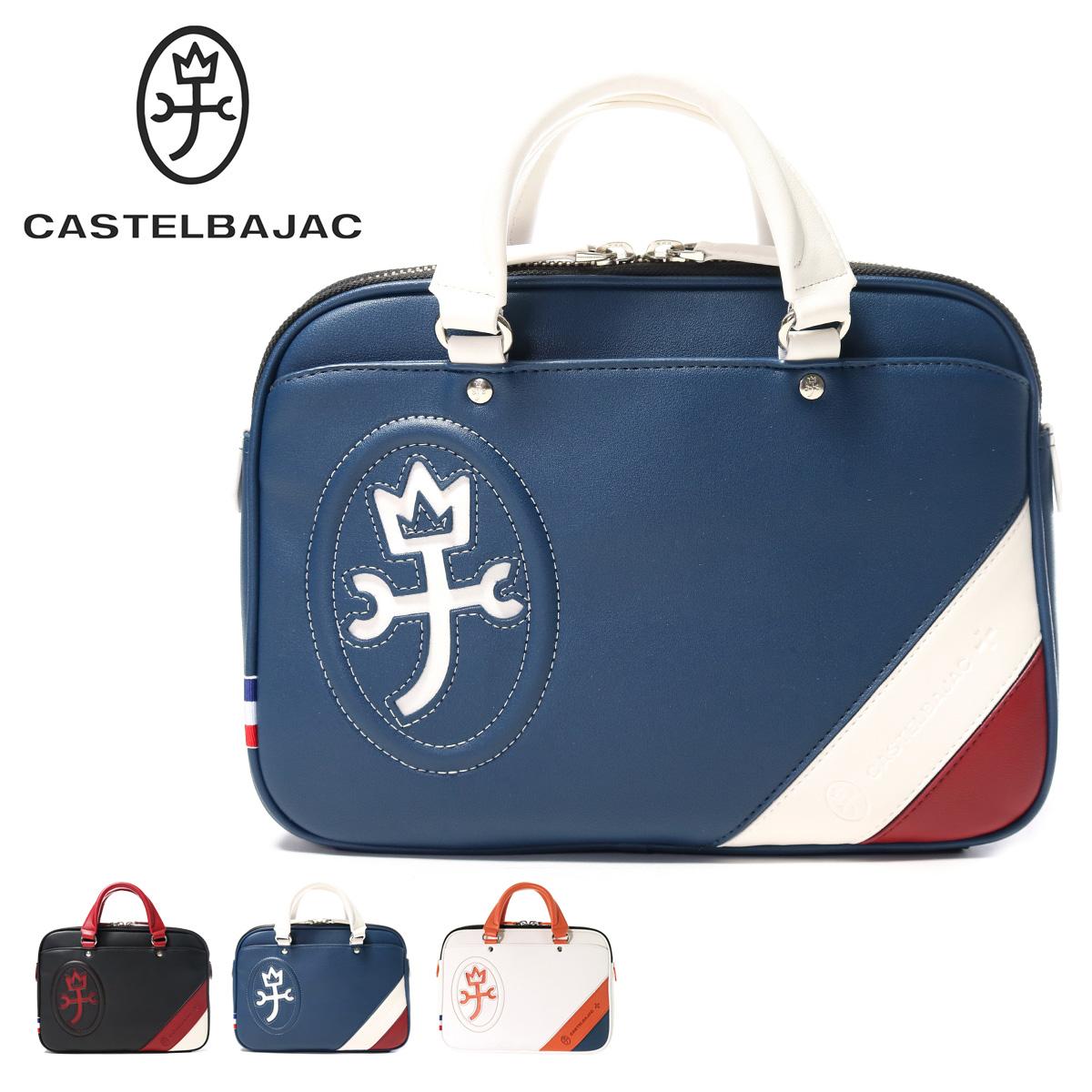 カステルバジャック ブリーフケース メンズ ユゴー 047511 | CASTELBAJAC ミニブリーフ ハンドバッグ【PO10】