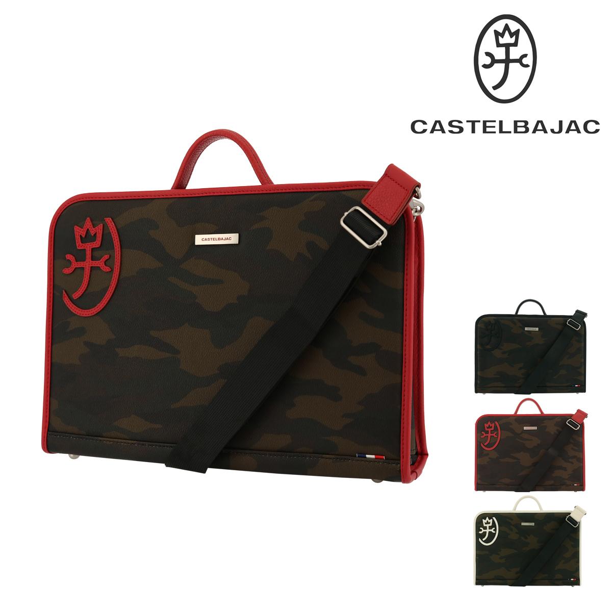 カステルバジャック ビジネスバッグ アルマ メンズ 23203 CASTELBAJAC | ブリーフケース ショルダーバッグ[PO10]