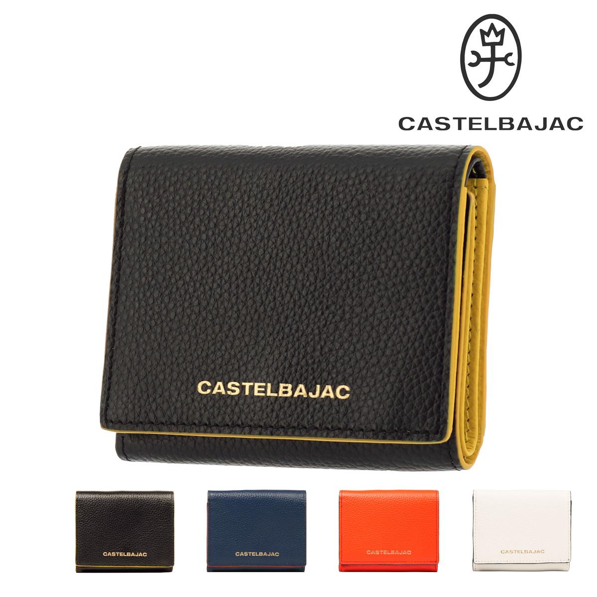 カステルバジャック 三つ折り財布 ミニ財布 オペラ メンズ 31603 CASTELBAJAC | 牛革 本革 レザー [PO10][bef]