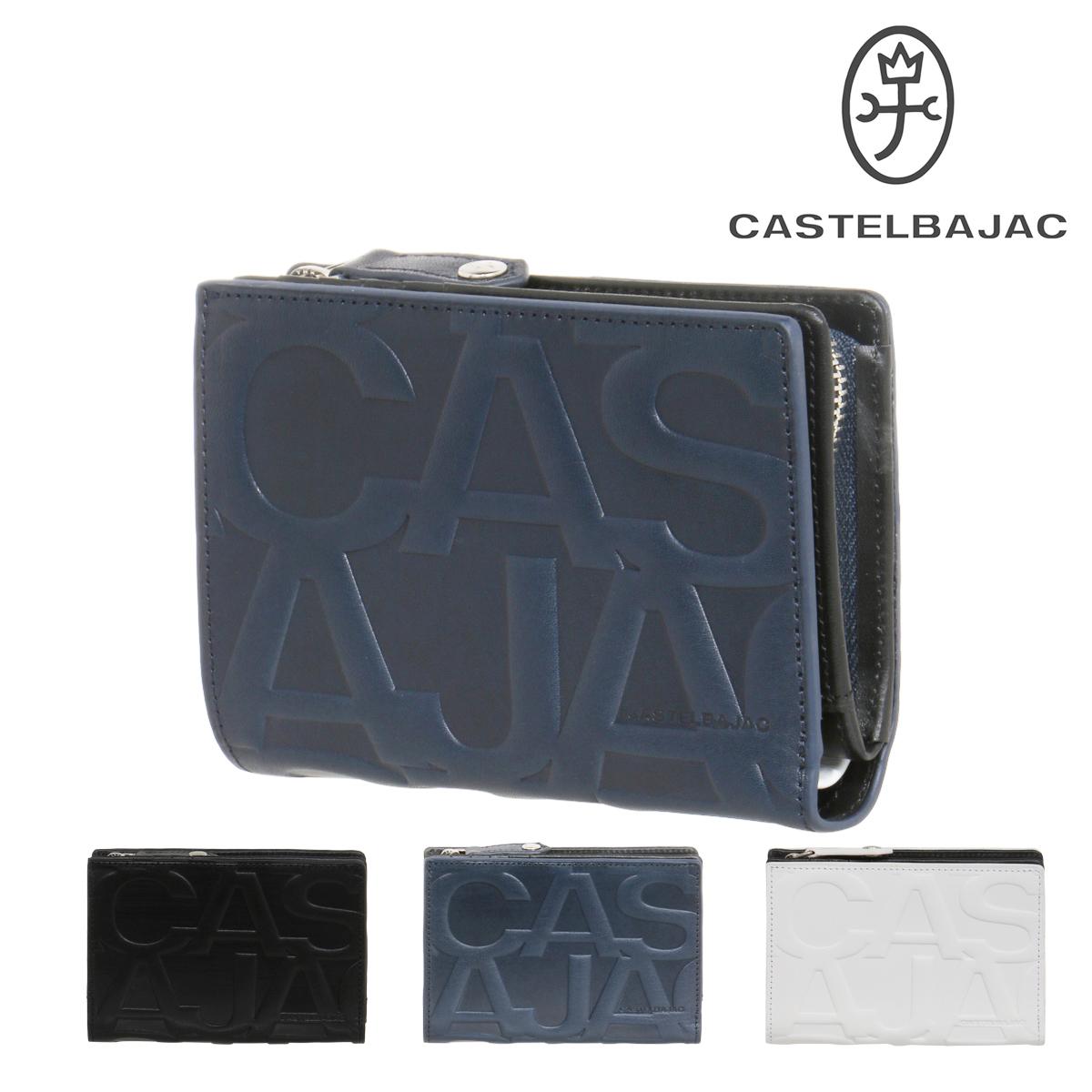 カステルバジャック 二つ折り財布 ミニ財布 レノ メンズ 36615 CASTELBAJAC | 本革 牛革 レザー[PO10][bef][即日発送]