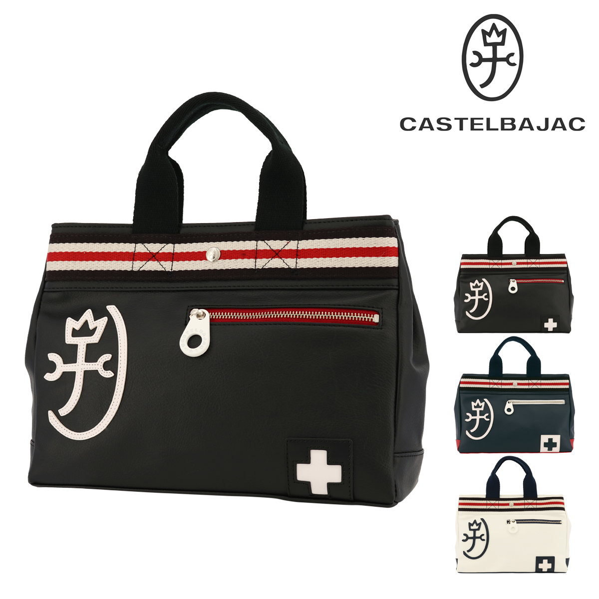 カステルバジャック トートバッグ パンセ メンズ 59511 CASTELBAJAC | ドライビングトート[PO10]