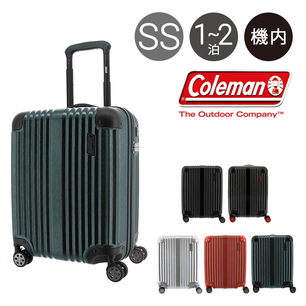 コールマン スーツケース 38L ハード ファスナー 機内持ち込み メンズ レディース 14-59 Coleman | キャリーケース ヘアライン柄[PO10]