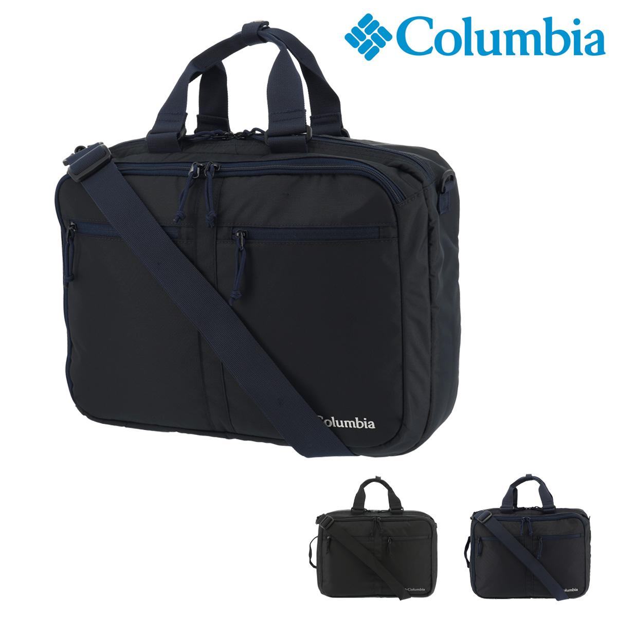 コロンビア ビジネスバッグ 3WAY ノンサッチストリーム メンズ PU8011 Columbia   リュック ブリーフケース 撥水 [bef]