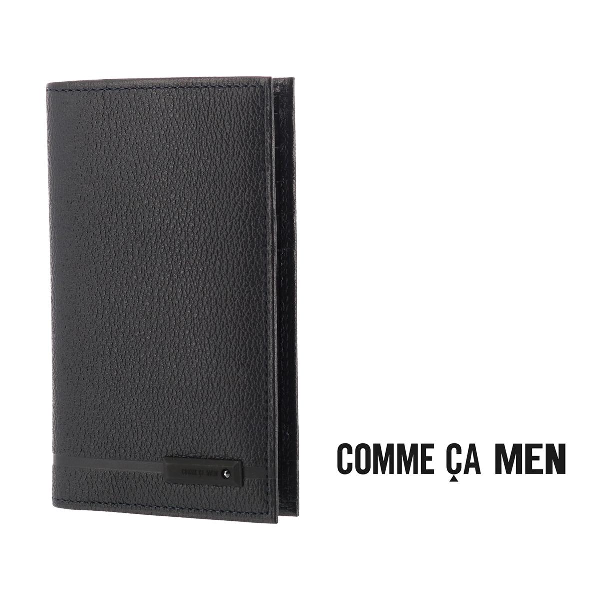 コムサメン カードケース Ombre オンブル 5675   COMME CA MEN 牛革 本革 レザー メンズ【PO5】