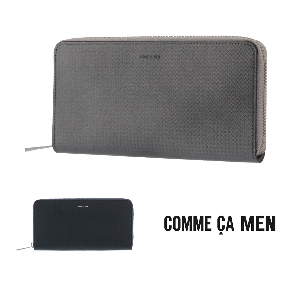 コムサメン 長財布 ラウンドファスナー メンズ ブロック 6843 | COMME CA MEN 牛革 本革 レザー[PO5][bef]