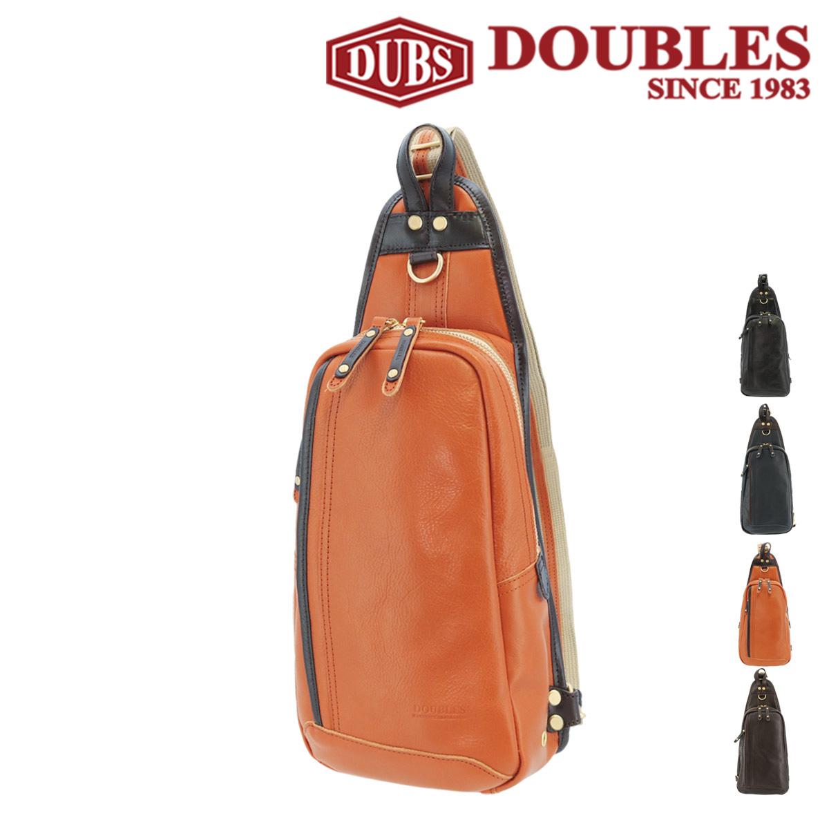 ダブルス ボディバッグ メンズ 1401 DOUBLES   ワンショルダー 牛革 本革 レザー [PO10][bef][即日発送]