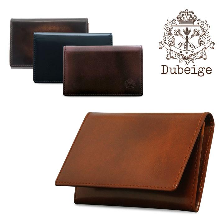 Dubeige カードケース ECLAT(エクラ) DGMW5CM2 ドゥベージュ【PO5】【bef】