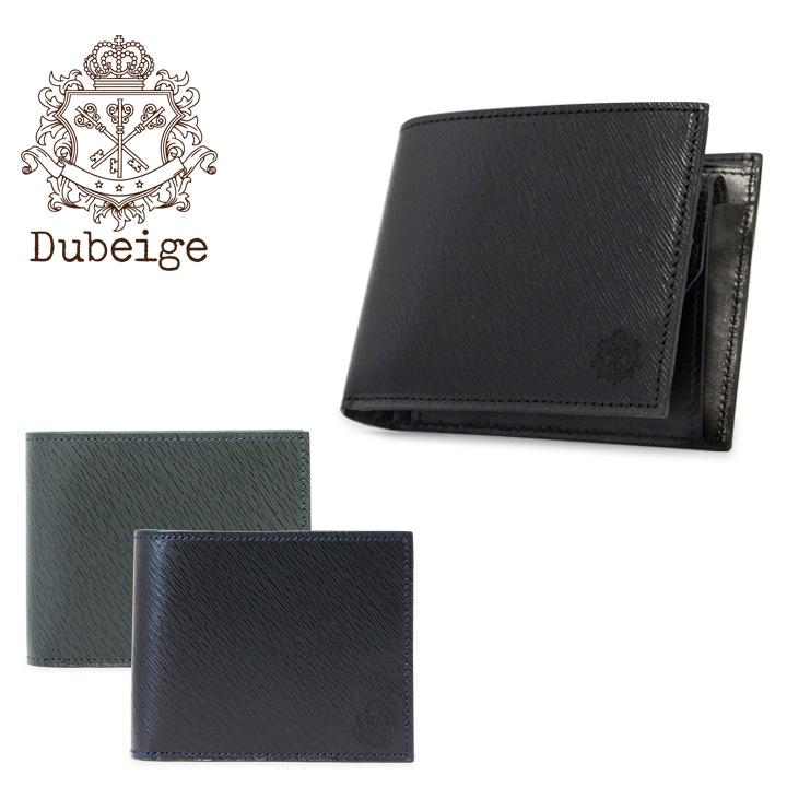 Dubeige 二つ折り財布 BLE(ブレ) DGMW6GS2 ドゥベージュ[bef][PO5]