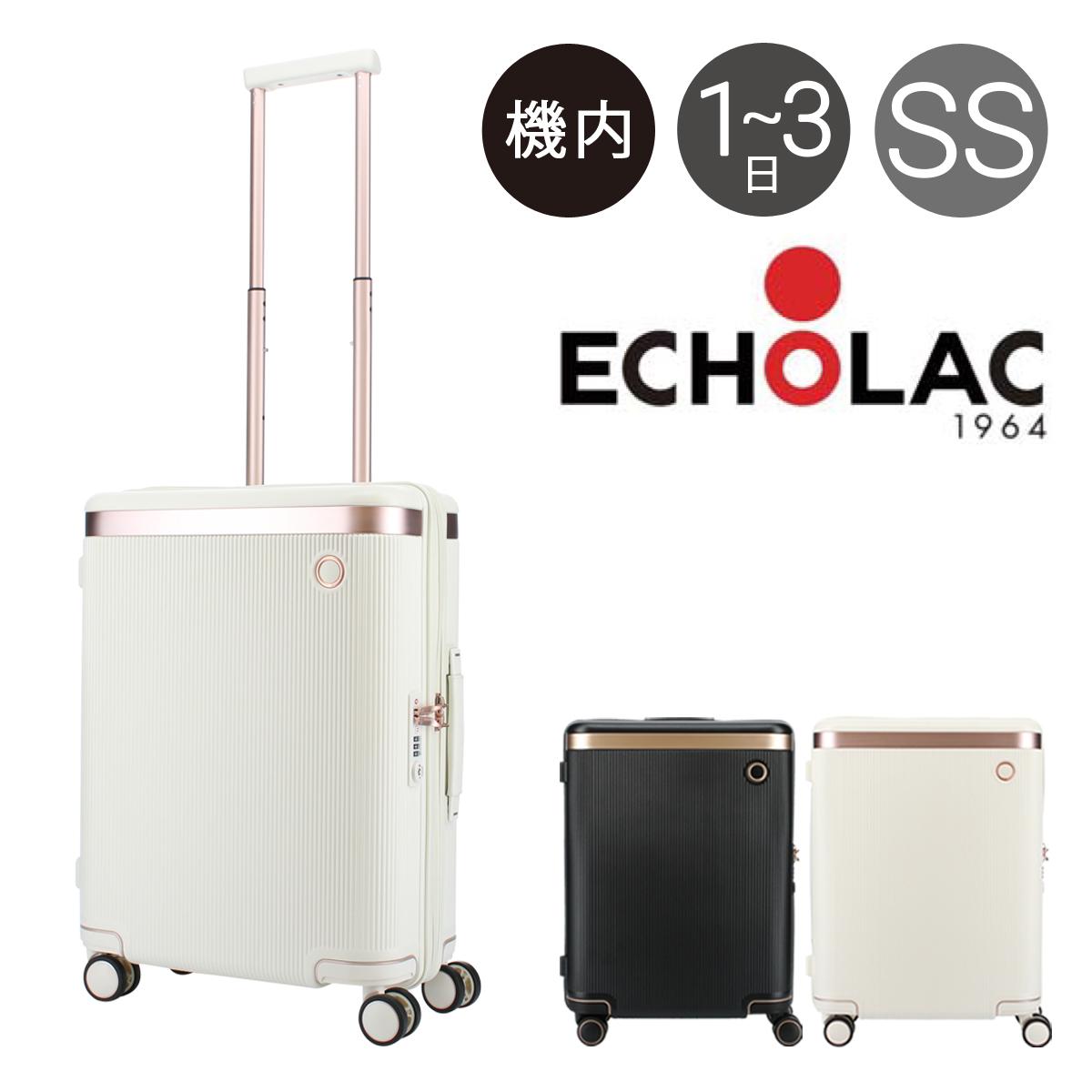 エコーラック スーツケース ダイナスティ 36L 39cm 3kg PC142-20 ECHOLAC   ハード ファスナー 機内持ち込み可   TSAロック搭載 [bef][即日発送]