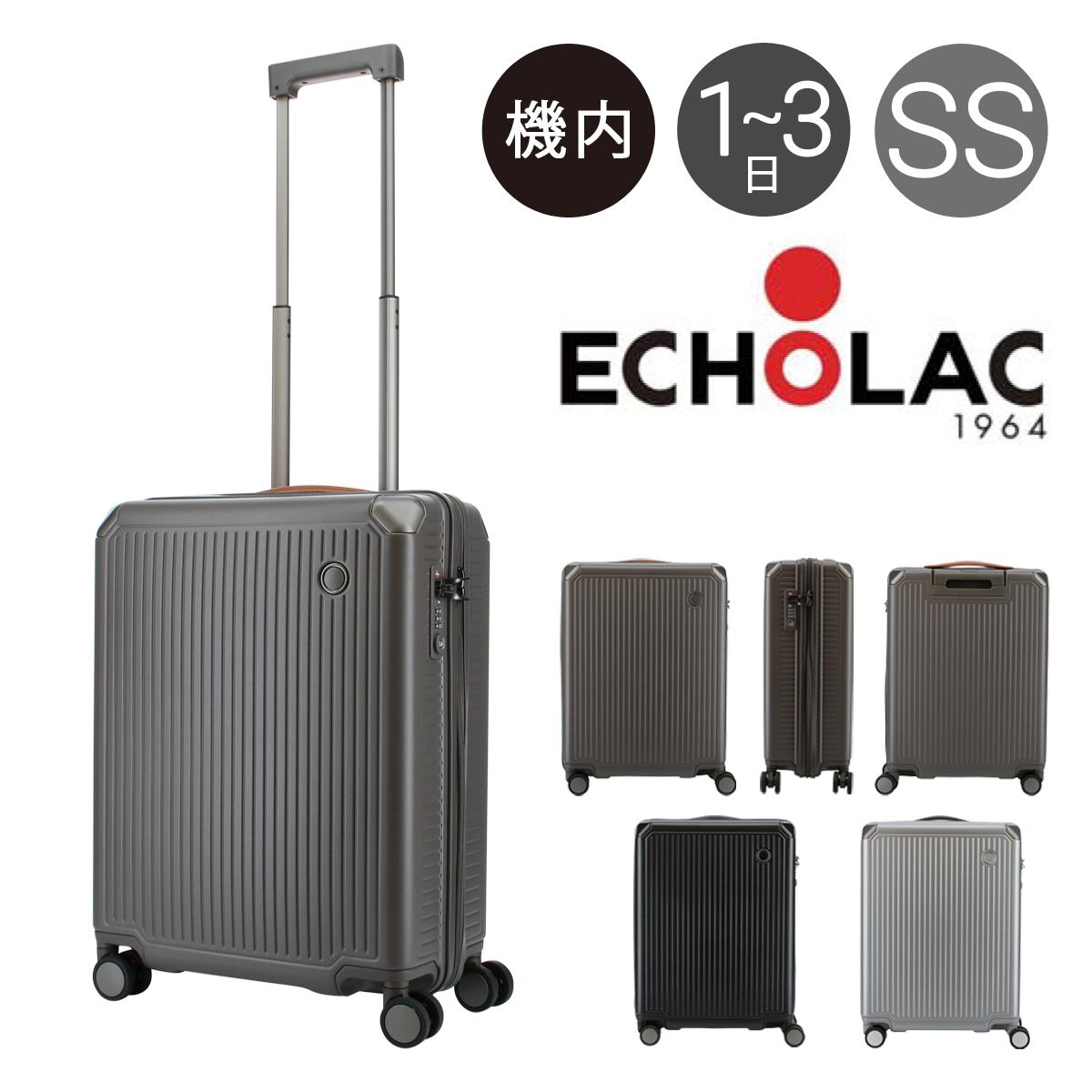 エコーラック スーツケース ショーグン 39L 39cm 3kg PC148-20 ECHOLAC | ハード ファスナー | TSAロック搭載 [bef][即日発送]