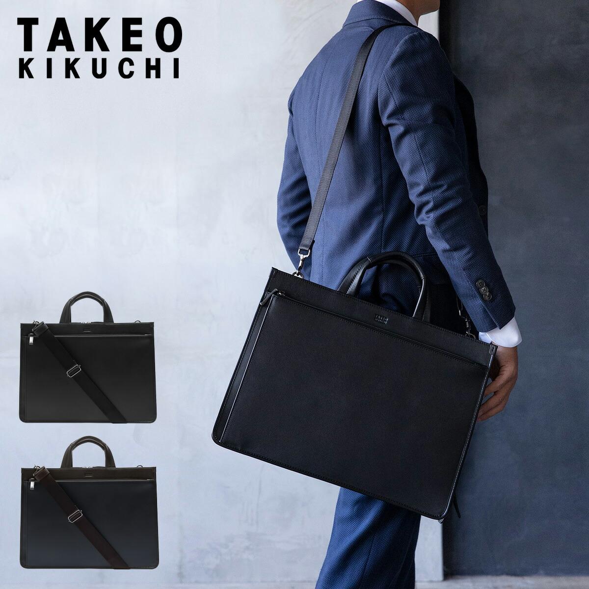 送料無料 タケオキクチ ブリーフケース 271502 驚きの価格が実現 TAKEO KIKUCHI ナビ メンズ bef 国産品 キクチタケオ 2WAY ショルダーバッグ ビジネスバッグ