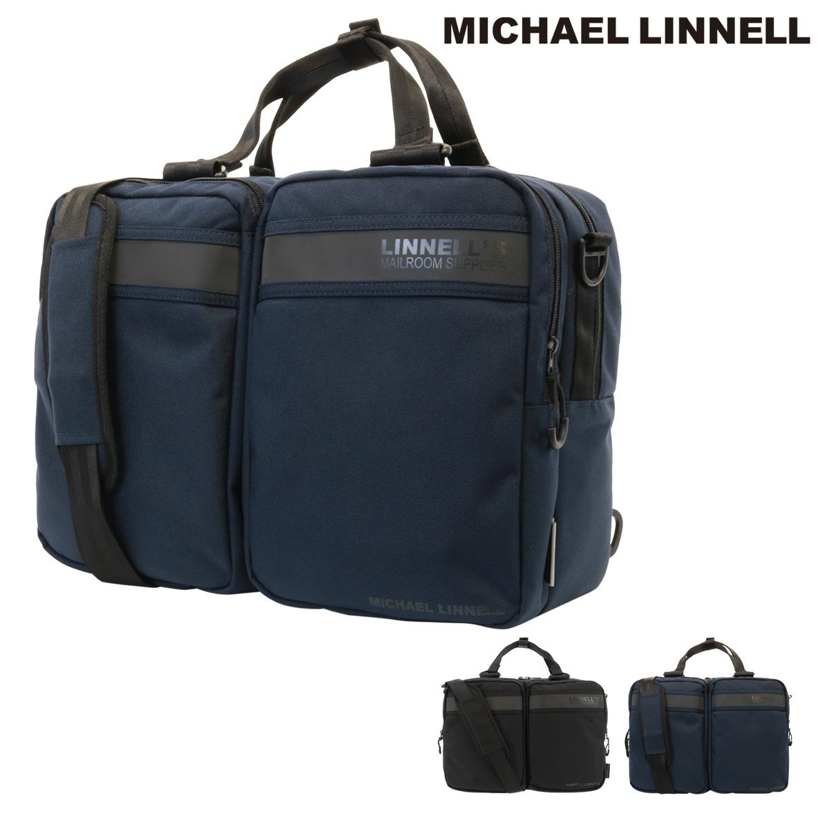マイケルリンネル ビジネスバッグ 3WAY メンズ F-238 MICHAEL LINNELL   リュック ブリーフケース ビジネス フィセブレイブ FICCEBRAVE [PO5][bef][即日発送]