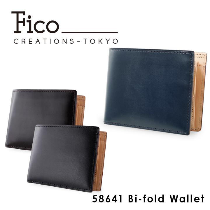 フィーコ 二つ折り財布 58641 チェラート 【 財布 メンズ レザー 】【 1年保証 】【PO5】【bef】