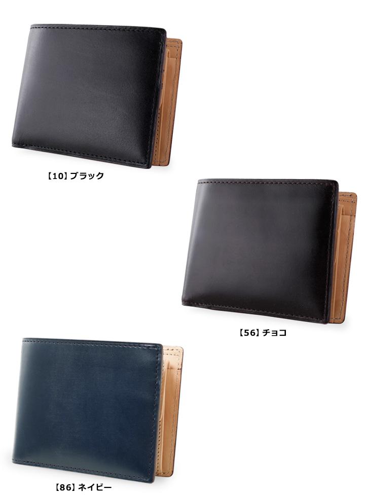 2249d9467e50 フィーコ 二つ折り財布 バッグ 58641 チェラート【 眼鏡 財布 メンズ ...