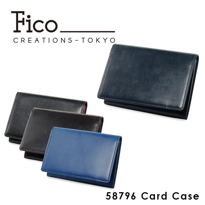 フィーコ カードケース 58796 ドゥーロ 【 名刺入れ メンズ レザー 】【 1年保証 】[bef][PO5]