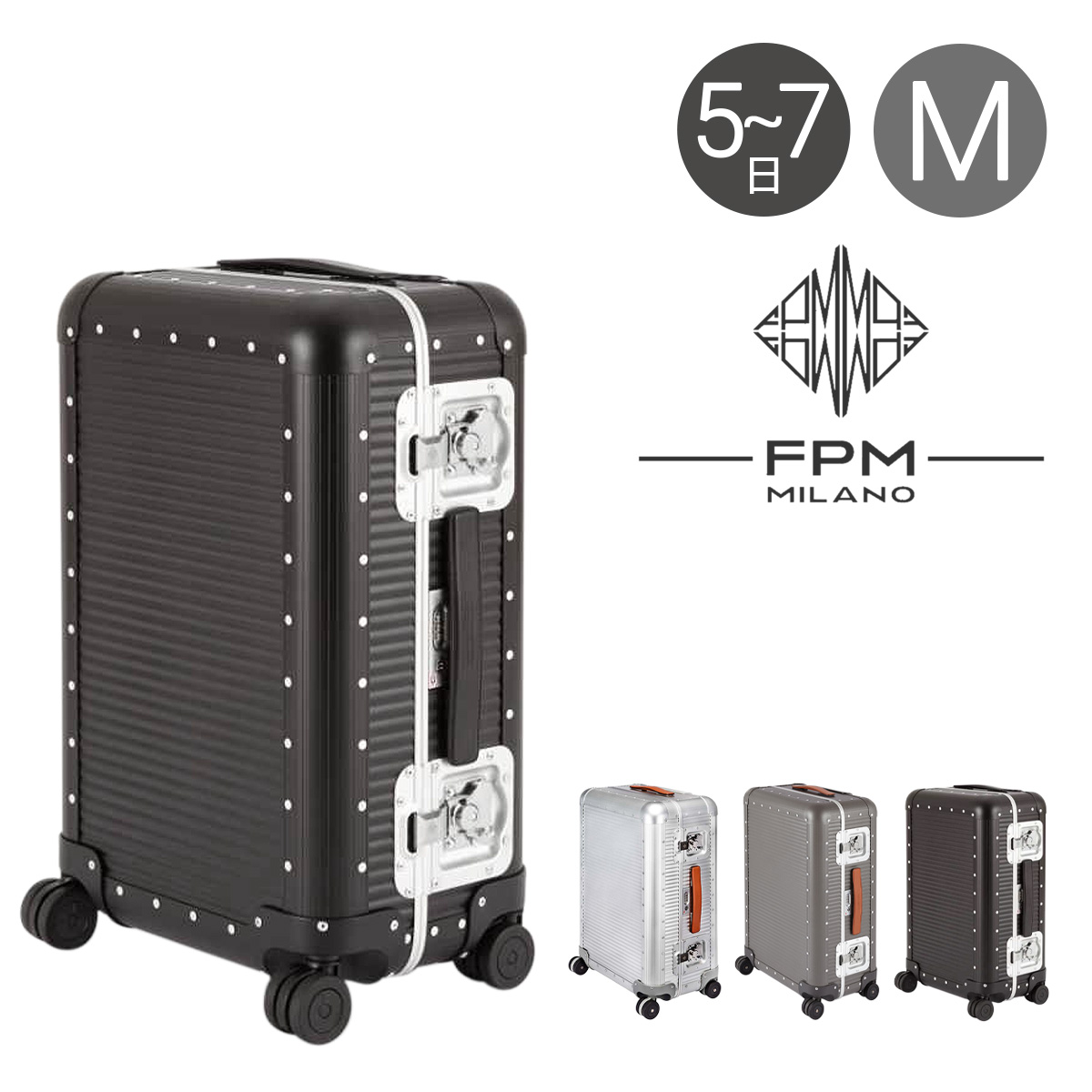 FPM MILANO スーツケース 68L 66cm 6.6kg バンク Spinner68 イタリア製 エフピーエム ミラノ BANK|ハード フレーム キャリーバッグ キャリーケース TSAロック搭載 アルミニウム