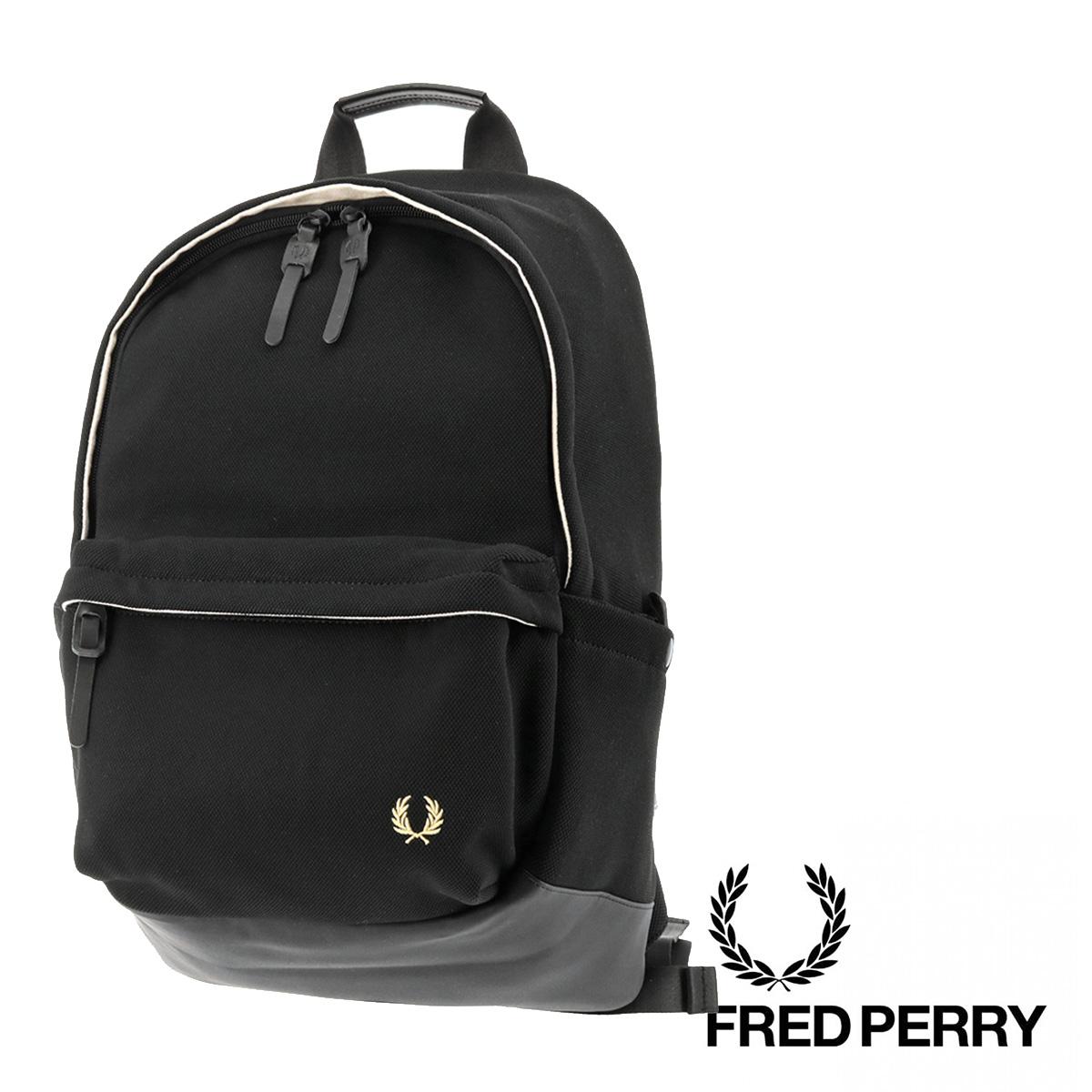 フレッドペリー リュック PIQUE ピケ カノコ F9541 | FRED PERRY バックパック リュックサック メンズ レディース [即日発送]【PO10】