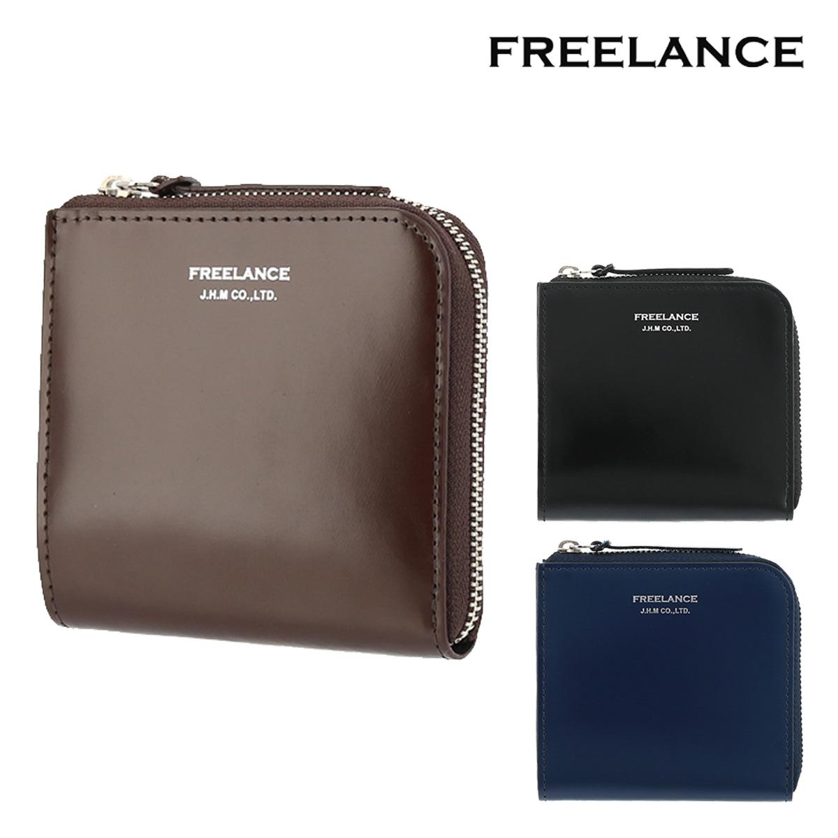 フリーランス 二つ折り財布 メンズ   FL-097 FREELANCE   本革 レザー[PO5][bef][即日発送]