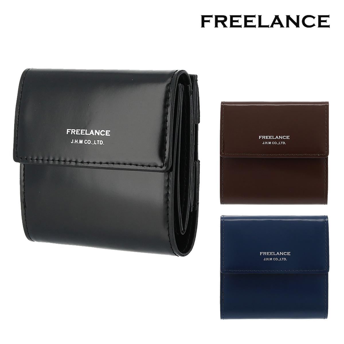 フリーランス 二つ折り財布 メンズ | FL-098 FREELANCE | ミニ財布 本革 レザー ブランド専用BOX付き[PO5][bef][即日発送]