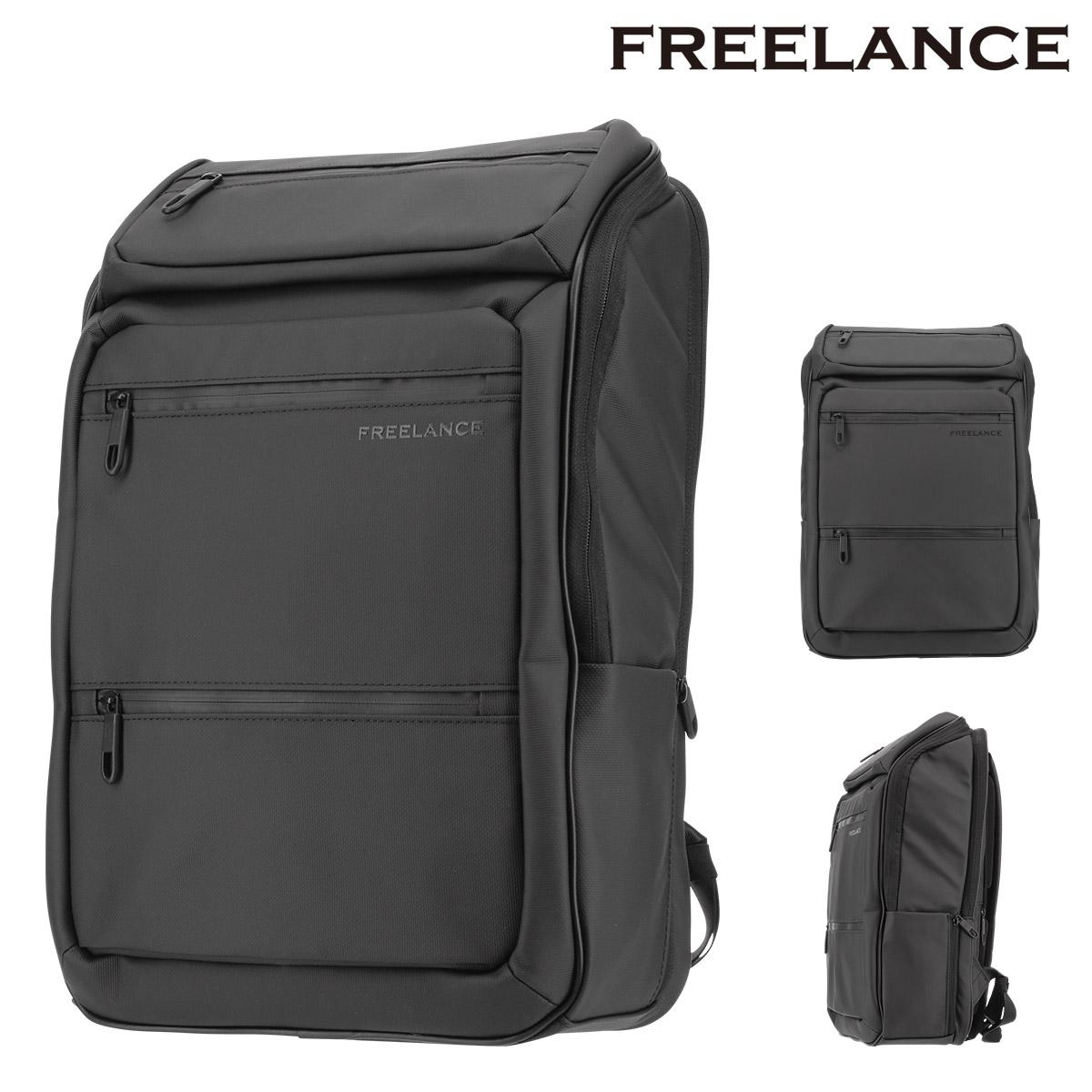 フリーランス リュック メンズ fl-107 FREELANCE | ビジネスバッグ ビジネスリュック ナイロン[PO5][bef][即日発送]