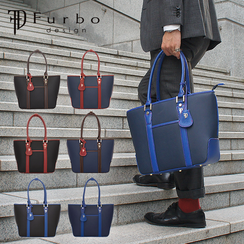 フルボデザイン トートバッグ FRB011 ミラノ 【 ビジネスバッグ メンズ 】【PO10】【bef】
