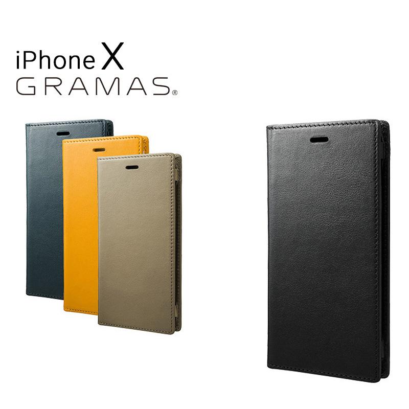グラマス iPhoneX ケース GLC-70337 Full Leather Case 【 アイフォン スマホケース スマートフォン カバー イタリア皮革 手帳型 カード収納 】[bef][即日発送]