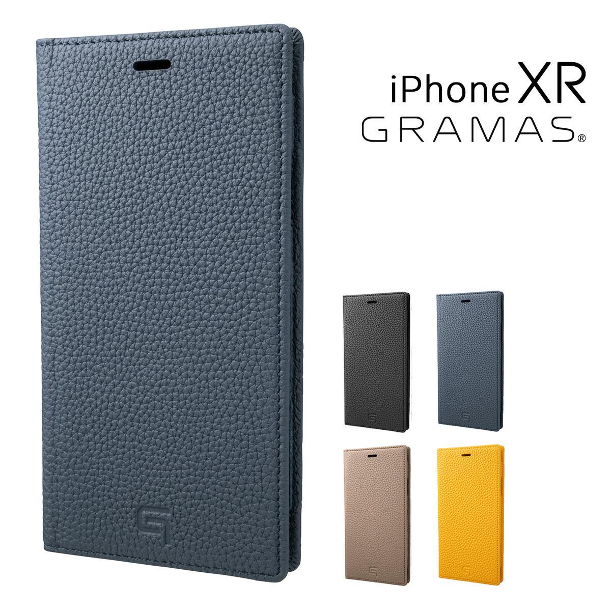 グラマス iPhoneXR ケース メンズ レディース GLC-72548 GRAMAS | スマートフォンケース 手帳型 本革[bef][即日発送]