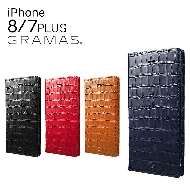 グラマス iPhone8Plus iPhone7Plus ケース GLC6146P Croco Patterned Full Leather Case 【 アイフォン スマホケース スマートフォン カバー フルレザー 本革 型押し クロコ 手帳型 カード収納 】【bef】【即日発送】