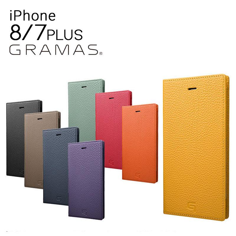 グラマス iPhone8Plus iPhone7Plus ケース GLC656P Shrunken-calf Full Leather Case 【 アイフォン スマホケース スマートフォン カバー フルレザー 本革 ベリンガー シュランケンカーフ 手帳型 カード収納 】[bef][即日発送]