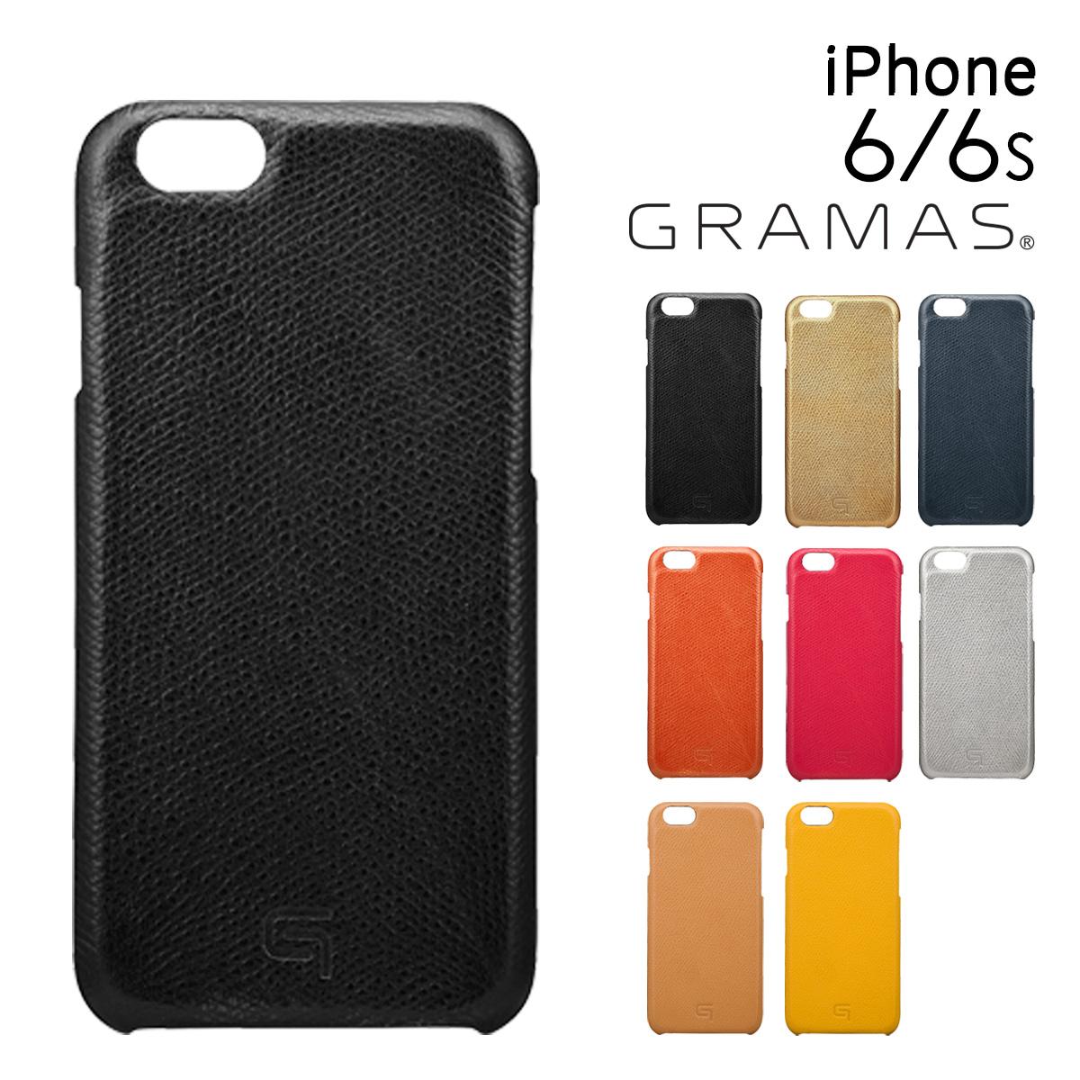 グラマス iPhone6 ケース Embossed Grain Leather Case GRLC8076 【 シボ打ち牛皮革ケース ハンドメイド メンズ 】【bef】