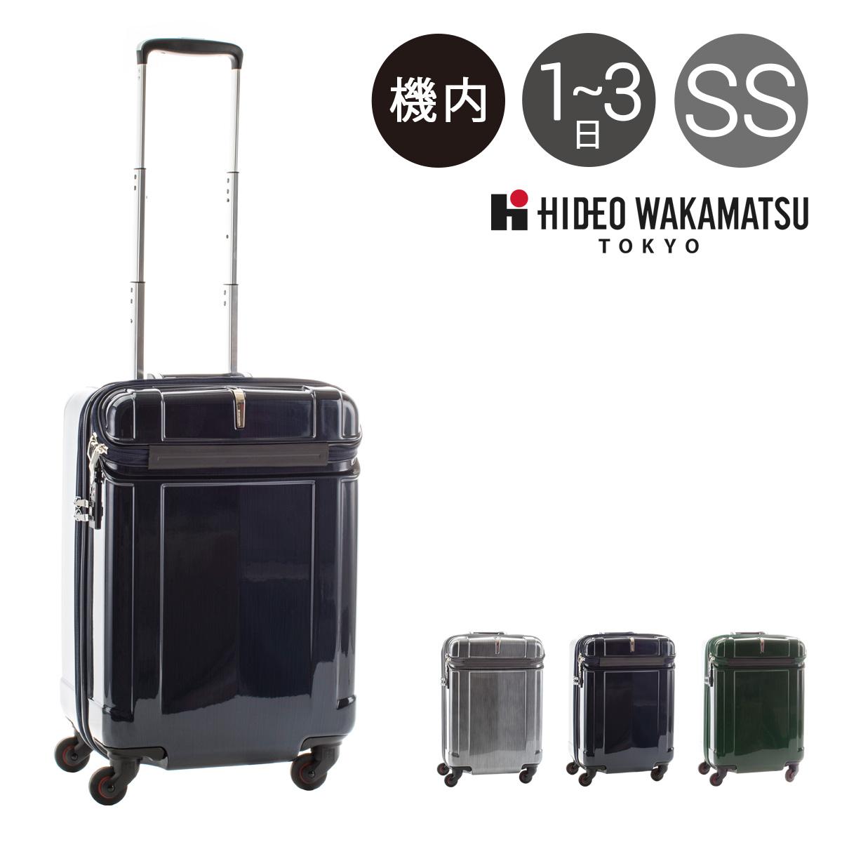 ヒデオワカマツ スーツケース シェルパー|機内持ち込み 39L 50.5cm 3.4kg 85-76340|トップオープン フロントオープン ハード ファスナー 静音 TSAロック搭載 ポケット付き [PO10][bef]
