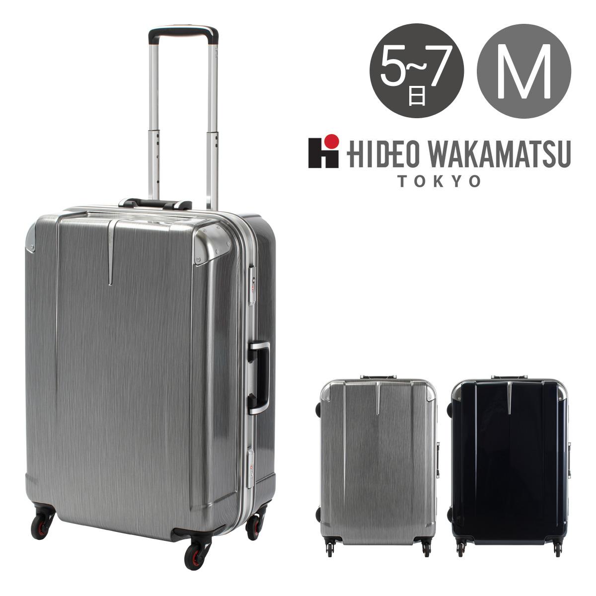 ヒデオワカマツ スーツケース ステルシー|72L 62.5cm 5.1kg 85-76440|ハード フレーム 静音 TSAロック搭載 [PO10][bef]