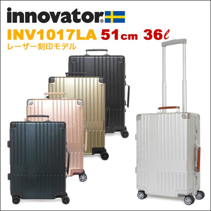 8e2801cc24 【送料無料】 トリオ INV1017LA 36L (スーツケース 旅行 キャリーケース おしゃれ キャリーバッグ