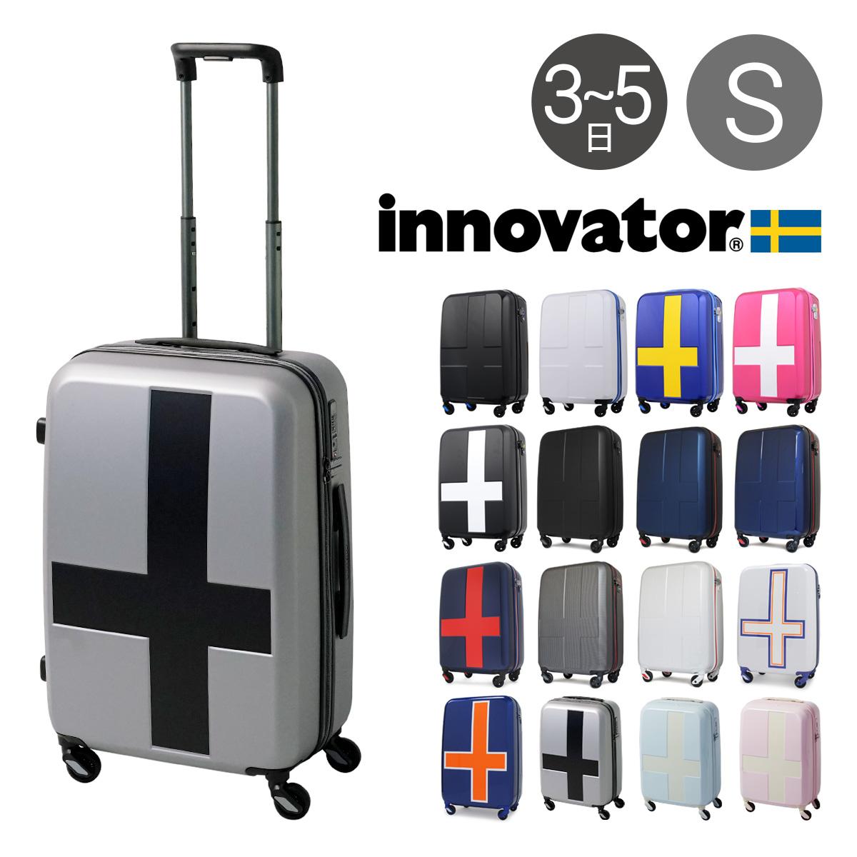 イノベーター スーツケース INV55/55T 55cm 【 キャリーケース キャリーバッグ 北欧 】【 TSAロック搭載 】【 2年保証 】【PO10】【bef】