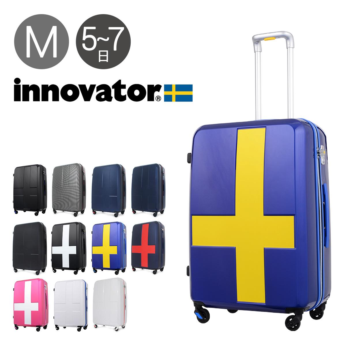 イノベーター スーツケース INV63/63T 63cm 【 キャリーケース キャリーバッグ 北欧 】【 TSAロック搭載 】【 2年保証 】[bef][PO10]